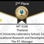 แข่งขัน CmPS_210610_5