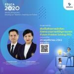 Educa 2020_210612_1